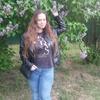 Александра, 19, г.Петушки