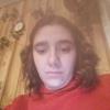 Saphra, 23, г.Нью-Йорк