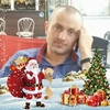 Михаил, 39, г.Южноукраинск