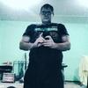 Andrey, 28, г.Глухов