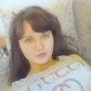 Елизавета, 19, г.Канск