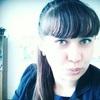 Наталья, 16, г.Ульяновск