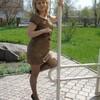 Елена Краснокутская, 78, г.Днепродзержинск
