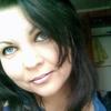 Елена, 43, г.Мелитополь