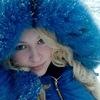 Елена, 17, г.Первомайск