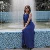 Marina, 21, г.Фалешты