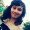 Alya, 20, г.Могилев-Подольский