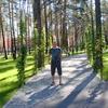 Виталий, 34, г.Pardubice