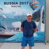 Александр, 39, г.Десногорск