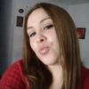 Mia, 26, г.Александрия