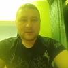Ярик, 27, г.Лучегорск