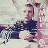 Іван, 26, г.Луцк