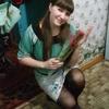 Наталья, 26, г.Качуг