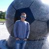 Александр Спасенко, 20, г.Донецк