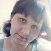 Екатерина, 28, г.Кировск