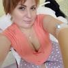 Алена, 35, г.Куровское