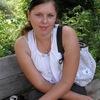 Марина, 26, г.Чкаловск
