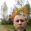 Игорь, 23, г.Александрия