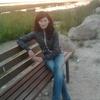 Irina, 30, г.Валмиера