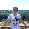 Анастасия, 35, г.Алексин