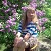 Ольга, 57, г.Тальное