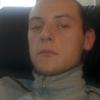Юрий, 29, г.Амвросиевка