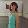 Валерія, 21, г.Харьков