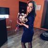 Татьяна, 25, г.Вельск