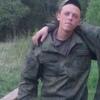 Дмитрий Зырин, 21, г.Псков