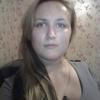 Елена, 33, г.Белореченск