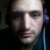 цотне, 25, г.Тбилиси