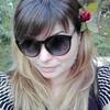 Ирина ♥ღ♥, 29, г.Кузнецк