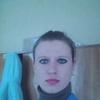 Elena, 31, г.Краматорск