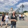 Артём, 22, г.Москва