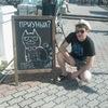 Артур, 33, г.Красноярск