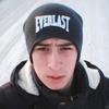 Динар, 21, г.Бавлы