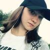 Виктория Афанасьева, 22, г.Вологда