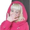 Марина, 37, г.Приобье