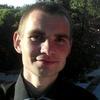 Олександр, 25, г.Ровно