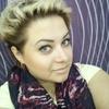 Katerina, 26, г.Павлодар