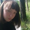 василиса, 17, г.Белоярский