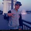 Oleg, 25, г.Житомир