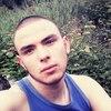 Владос, 18, г.Каменец-Подольский