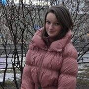 Лена 24 Москва