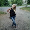 Алена, 30, г.Константиновка