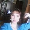 Дарья, 25, г.Байкальск