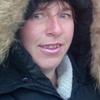 Екатерина Валуева, 32, г.Волковыск