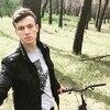 Виталик, 22, г.Киев