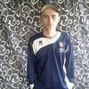 Серый, 33, г.Шостка