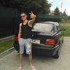 Сергей, 28, г.Кременчуг